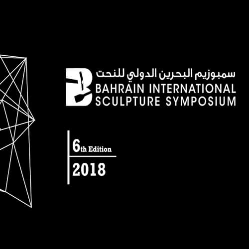 Bahrain International Sculpture Symposium 2018 Film