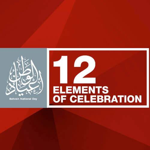 12 Elements of Celebration National Day TVC