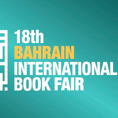 18th Bahrain International Book Fair 2018 TVC