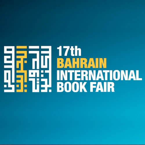 Bahrain International BookFair Radio Ad