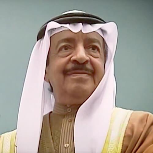 HRH Prince Khalifa Bin Salman Al Khalifa – Short Documentary Film 2017