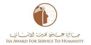 Isa Award Logo