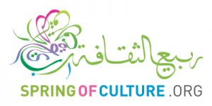 Spring of Culture Logo