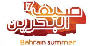 Bahrain Summer 2017 Logo