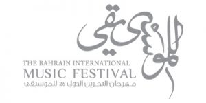 Bahrain Internation Music Festival Logo