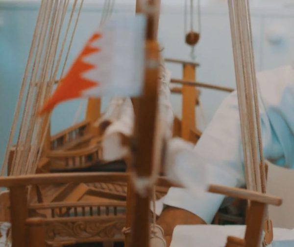 I am Bahrain – Episode VI